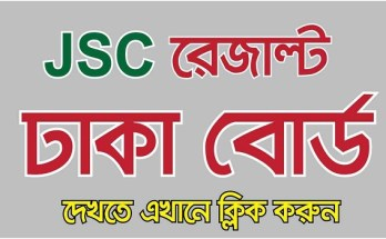 JSC-result-Dhaka-Board Education Board Result Bangladesh