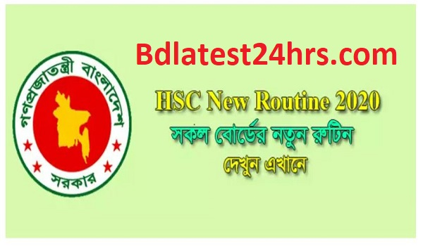 HSC Routine 2020 New Update News Today
