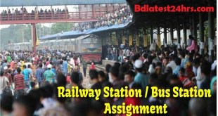 have you ever visited a railway station