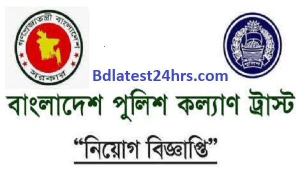 Bangladesh Police-bdlatest24hrs.com