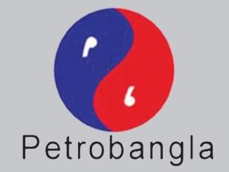 petro bangla job