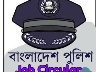 Bangladesh police job circular featured image 2020