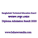 Bangadesh Education Board diploma result 2020