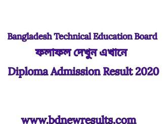 Bangadesh Education Board diploma result 2020