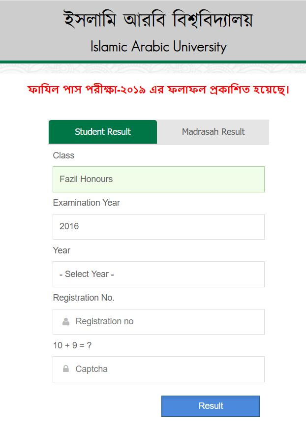 fazil result