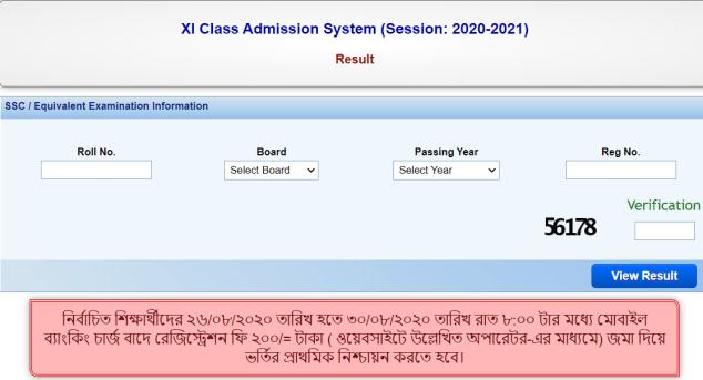 xiclassadmison Result 2020