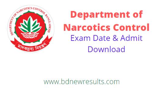 dnc exam date admit card download