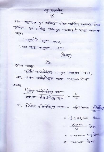 6-math-k r kh-hazabarolo