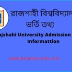 Rajshahi-University-Admission-Circular-2020-21
