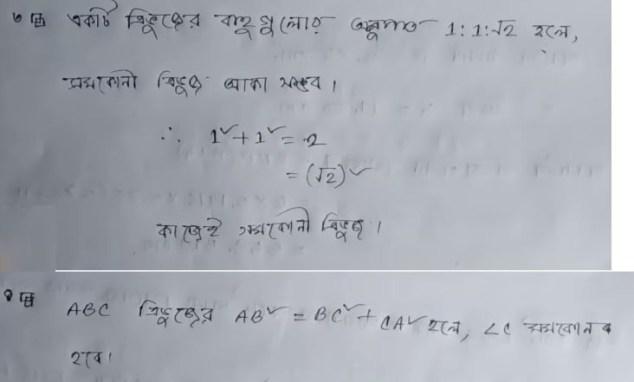 Class 8 Math Assignment