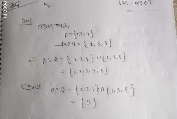 Class-8-math-assignment