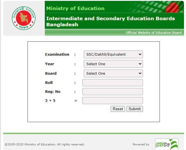 hsc-result-marksheet