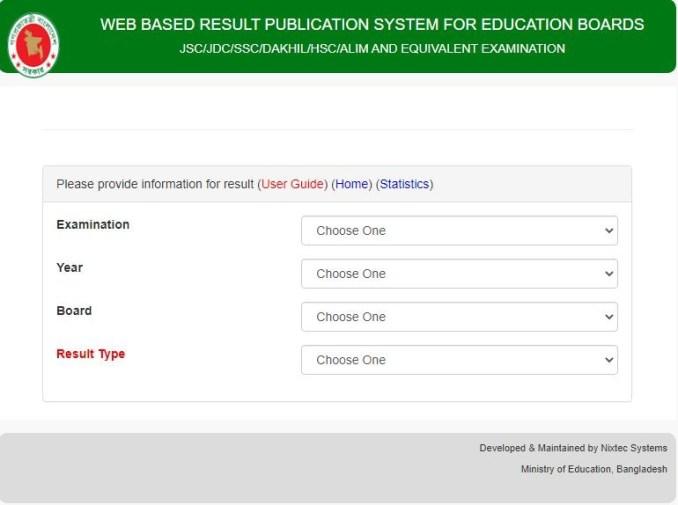 hsc-result-webbased