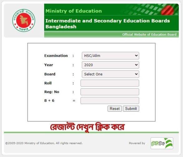 dhaka-board-hsc-result-marksheet
