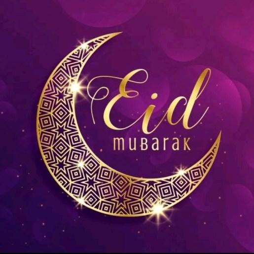 bangla-eid-sms