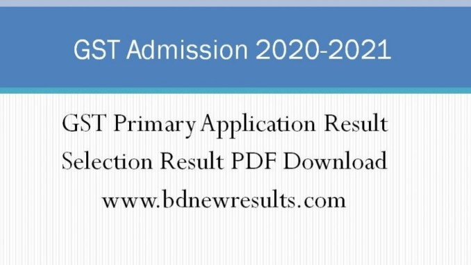 gst-admission-result-2021