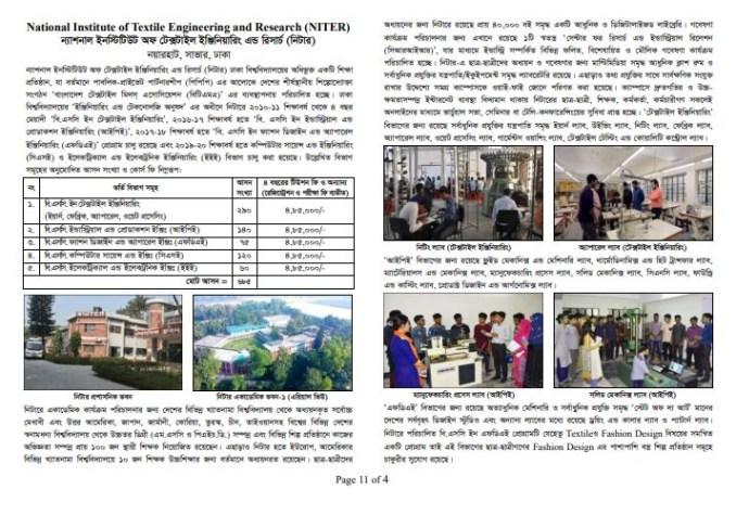 du-technology-unit-admission-circular