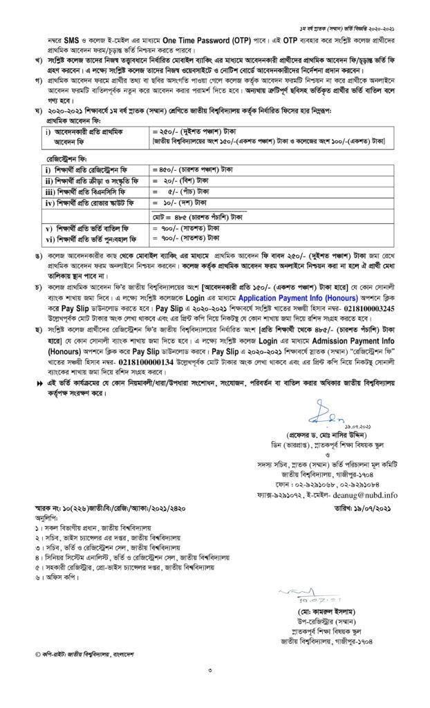 nu-honours-admission-result