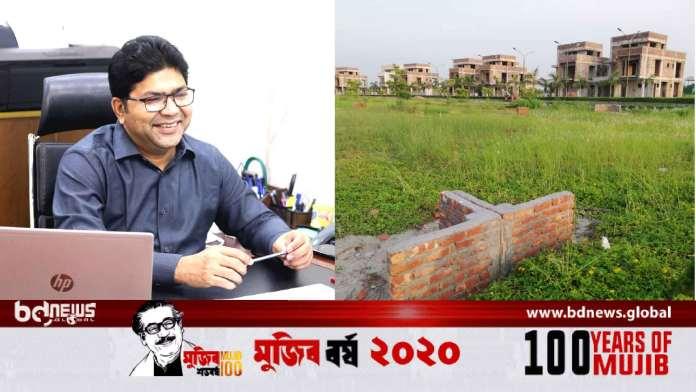 The Valley Bangladesh News