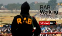 rab-bangladesh-law-nd-order
