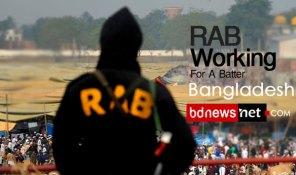 rab-bangladesh-law-nd-order