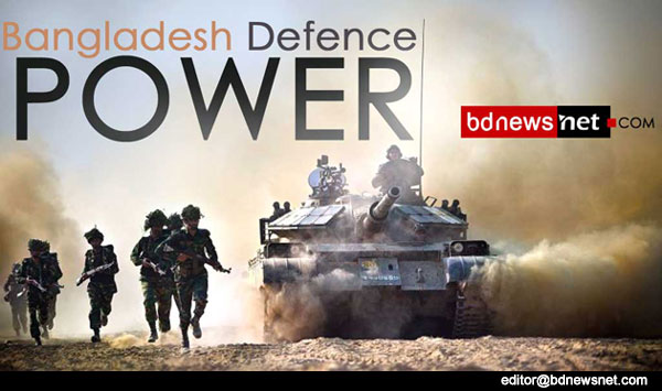 3.45 Billion USD : Defense Budget of Bangladesh 2018-2019