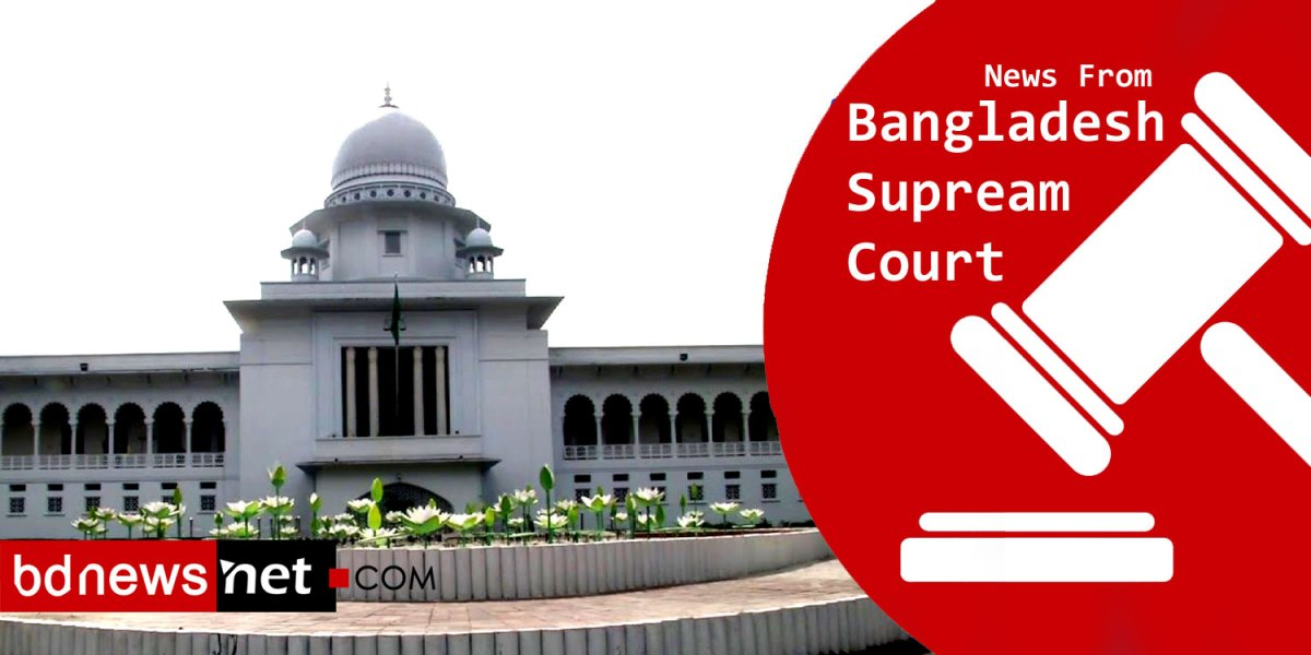 Three New Judge Join Bangladesh Supream Court : Appellate Division
