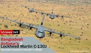 Bangladesh airforce-Lockheed Martin C-130J Super Hercules -2018