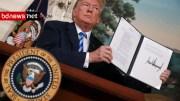 Photo ofDonald Trump