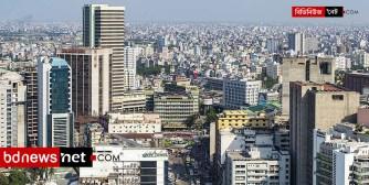 Bangladesh economy Heart Motijheel-cpmmercial area copy