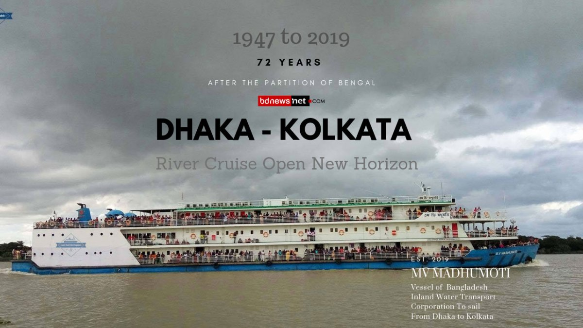 🇧🇩 MV Modhumoti Sailing to Kolkata After 72 Years of  Partition . Dhaka - Koklata Cruise in Its Maiden Journey