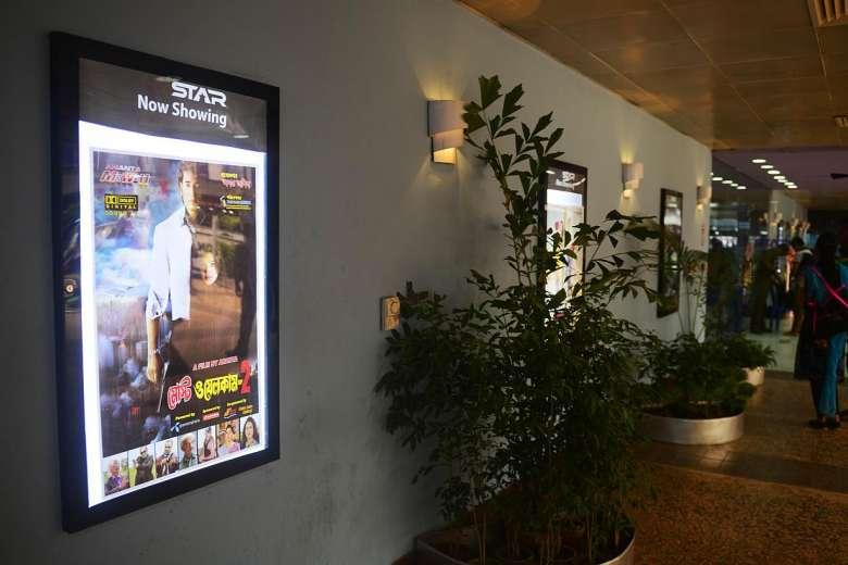 Bangladeshi Movies & Flims - 🔴 bdnewsnet com
