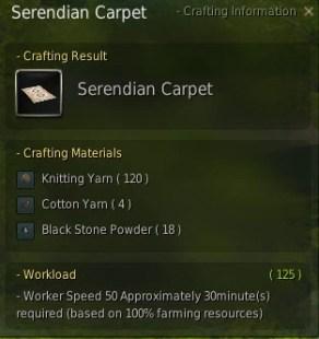 bdo-serendian-carpet-5
