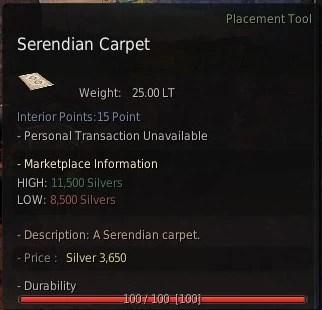 bdo-serendian-carpet-6