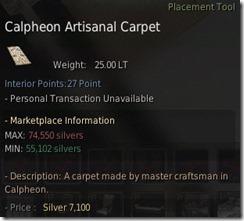 bdo-calpheon-artisanal-carpet