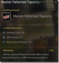 bdo-mediah-patterned-tapestry-2