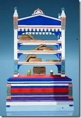 Masenka Bookshelf Rear