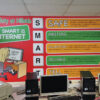 E-Safety-display