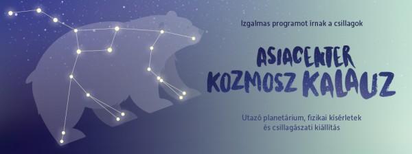 Less be velünk november 23-án és 24-én az univerzum rejtélyes világába!