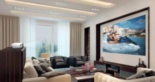 Home office kérdés: lapostévé vagy projektor?