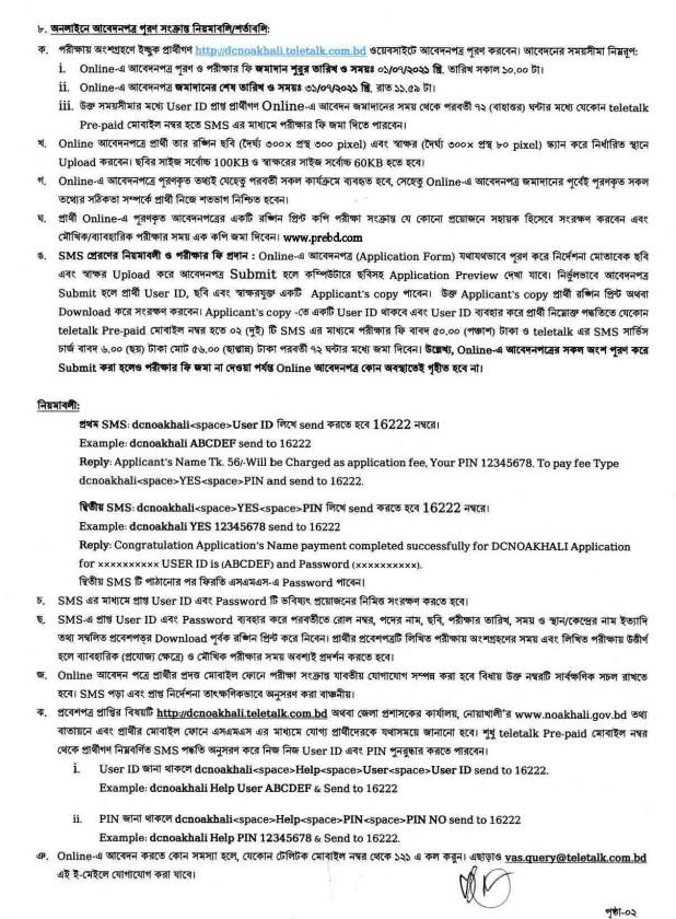 noakhali dc_Page_2[1]