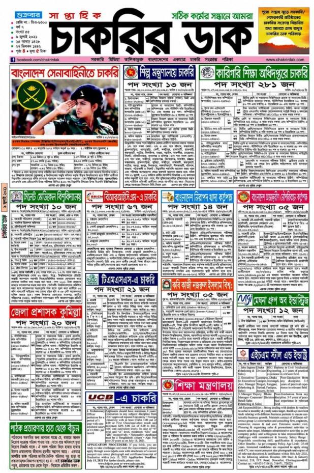 weekly job newspaper page1
