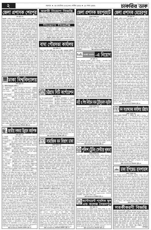 weekly job newspaper 24 september
