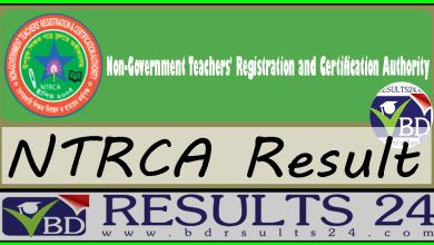 NTRCA Result www ntrca teletalk com bd