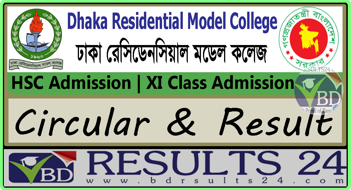Dhaka Residential Model College HSC Admission 2021