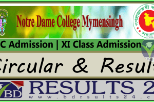 Notre Dame College Mymensingh HSC Admission