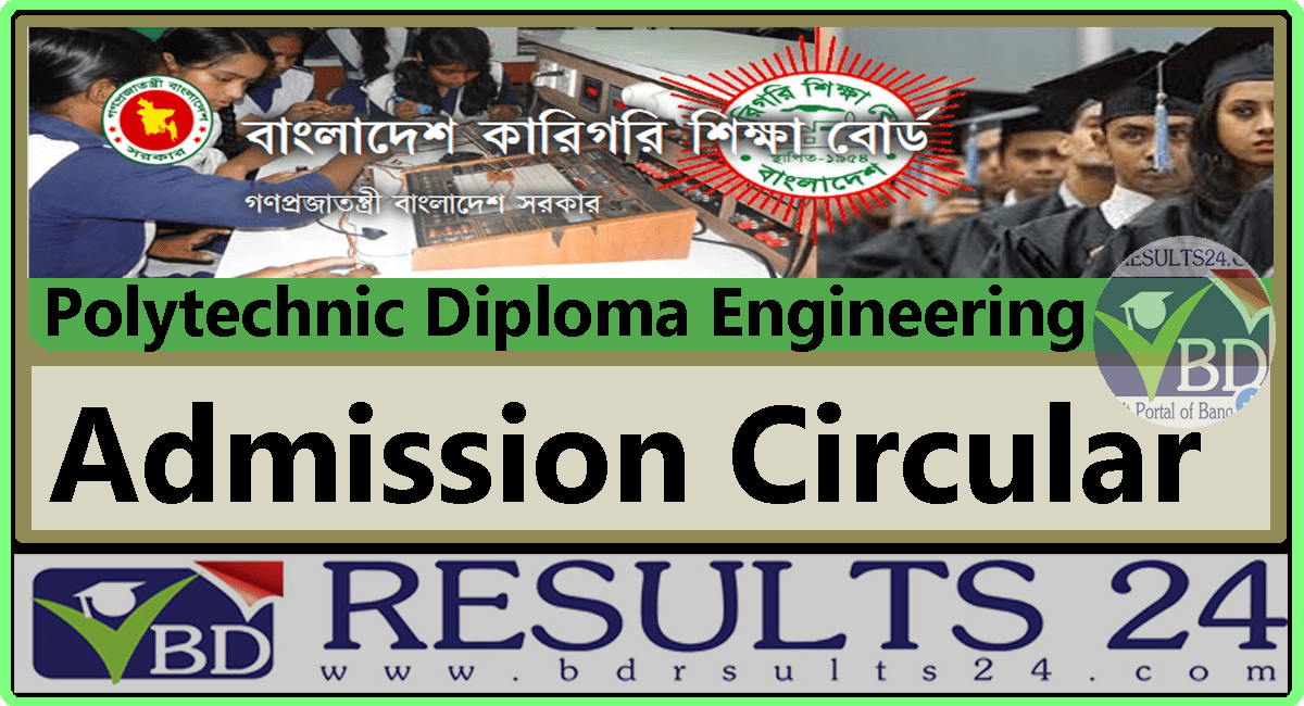 Polytechnic Diploma Engineering Admission Circular