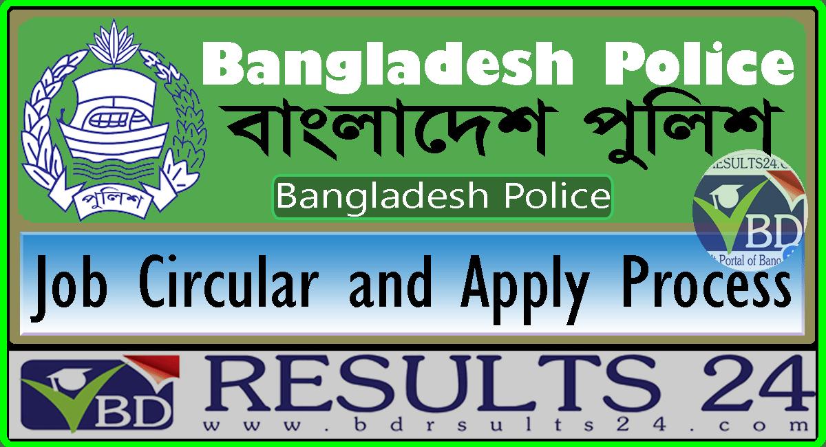 Bangladesh Police Job Circular and Apply Process