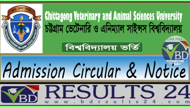 Chittagong Veterinary and Animal Sciences University Admission Test Circular