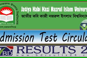 JKKNIU Admission Test Circular